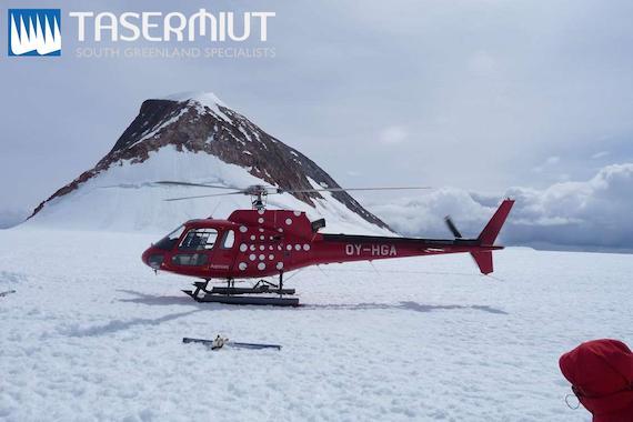 37: Tasermiut Expeditions: Ice Cap Explorer 8-15 days